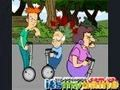 Game Segway . Play online